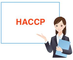 corso HACCP Milano